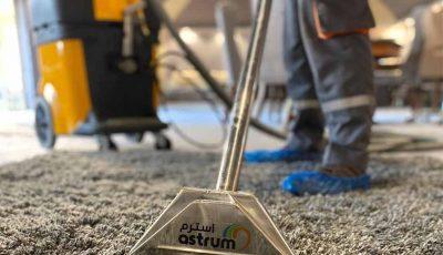 Carpet Care Service Astrum 16-01-2021