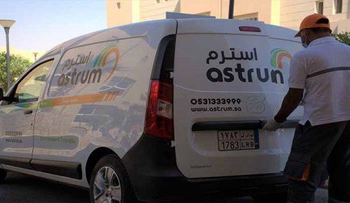 Mobile Technician astrum 16-01-2021